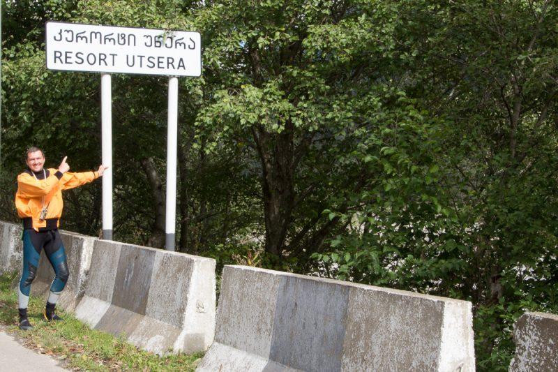 Грузия resort Utsera