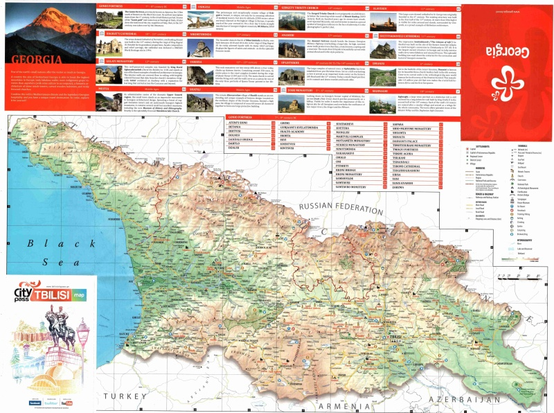 georgia-map-small