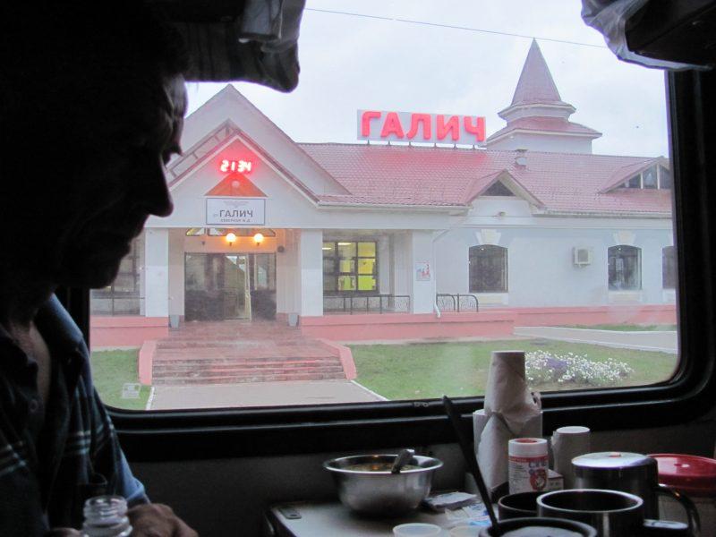 Галич ж/д станция в... России