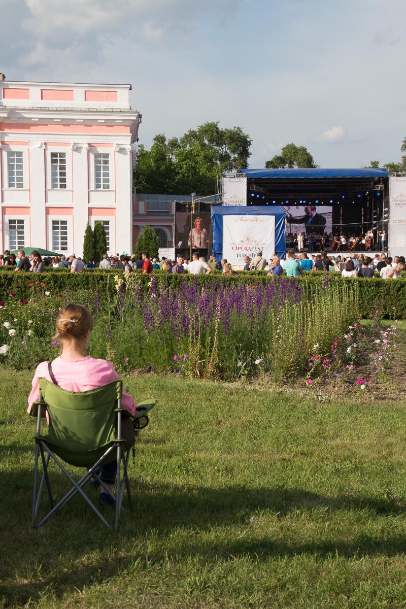 Operafest-Tulchyn 2017