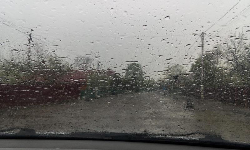 Черная Тиса - Погода в дороге на реку
