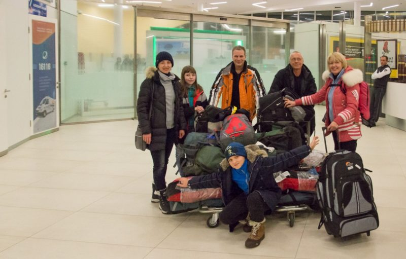 Мы в аэропорту Кутаиси