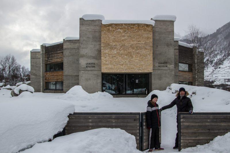 Местия SVANETI MUSEUM