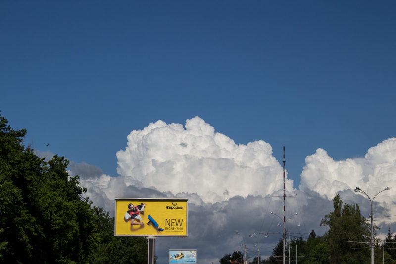 Сплав по Пруту Ворохта - Делятин. Облака на выезде из Винницы