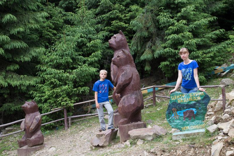 Тур по Закарпатью. Центр бурых медведей