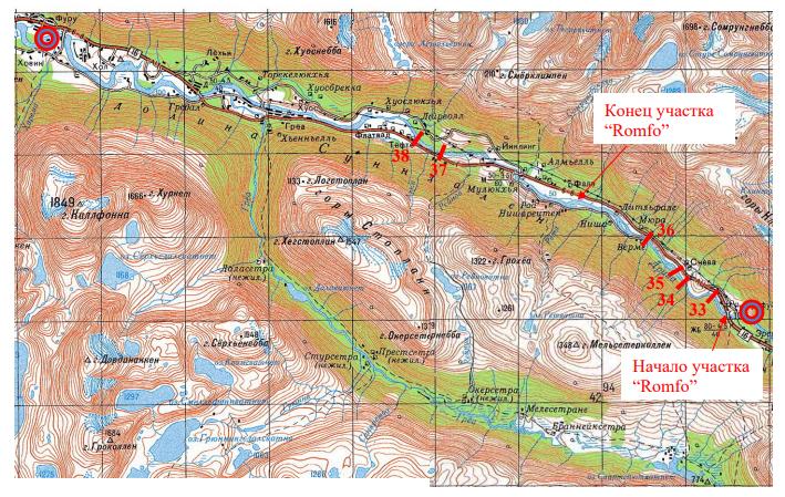 Швеция-Норвегия 2017 карта 11 Дрива Romfo
